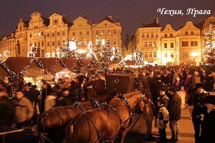 Прага на новый год стоимость