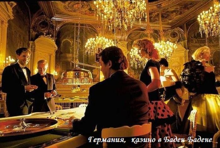 Где Достоевский Играл В Казино