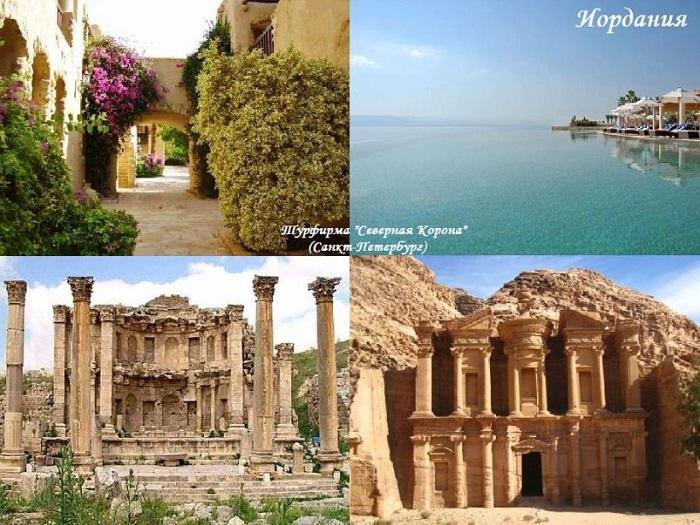 Туры израиль иордания