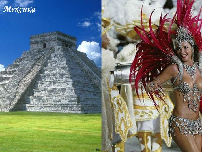 Новый год мексика туры цены
